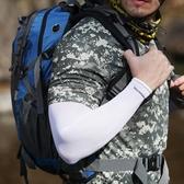 冰爽袖套防曬紫外線戶外開車騎行男女登山跑步冰絲袖套防護手臂袖