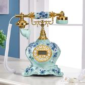 新款歐式田園電話機座機電話家用仿古時尚創意高檔奢華復古電話機igo  朵拉朵衣櫥