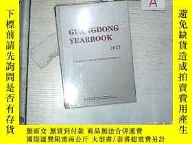 二手書博民逛書店GUANG罕見DONG YEARBOOK 2017 廣東年鑒 2017Y261116