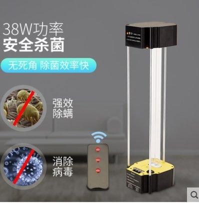免運 班妮紅外線理療燈家用理療儀烤電烤燈原裝遠紅外線燈泡