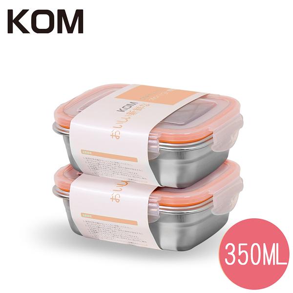 【KOM】不鏽鋼保鮮盒蜜桃橘-350ml兩入