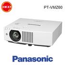Panasonic PT-VMZ60 V...