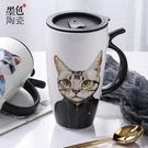 貓咪大容量陶瓷馬克杯帶蓋可愛創意簡約辦公室家用喝水杯子 墨色【快速出貨】