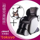 ⦿超值優惠組⦿ tokuyo Vogue 時尚玩美椅 TC-675(時尚咖)+ tokuyo  輕飛輪 TX-297