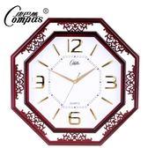 掛鐘 康巴絲18寸客廳臥室仿古掛鐘時鐘錶現代中式石英鐘靜音掛錶中國風T 雙11狂歡購物節