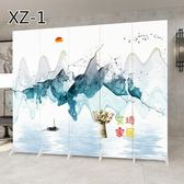屏風 定製新中式屏風 隔斷墻客廳摺疊行動辦公室內簡易臥室遮擋簡約現代家用T 4色