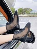 短靴歐貨皮面歐根紗網繫帶短靴平底鞋復古涼靴馬丁靴透明平底鏤空女鞋(快速出貨)