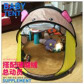 兒童帳篷室內室外圣誕大房子公主寶寶波波海洋球池兒童玩具游戲屋WY