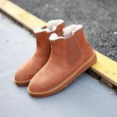 雪地靴男短筒冬季加絨保暖情侶真皮男鞋「巴黎街頭」