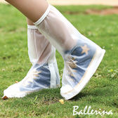 Ballerina-長筒加厚防水耐磨厚底雨鞋套(1對入)