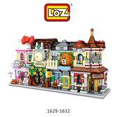 【愛瘋潮】LOZ 迷你鑽石小積木 街景系列-1629~1632 彩妝店 小熊商店 日式餐館 購物中心 樂高積木
