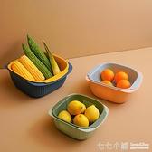 塑料雙層洗菜盆瀝水籃廚房大號創意水果籃洗菜洗水果淘米籃北歐風