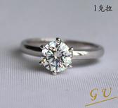 【GU鑽石】A20銀飾品擬真鑽石鉑金生日禮物白金鋯石戒指求婚戒指 Apromiz 1克拉皇冠鑽戒