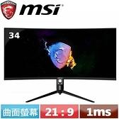 MSI微星 Optix MAG342CQRV 34型 100Hz 曲面電競螢幕