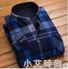 秋冬季2020年男士保暖襯衫修身加絨加厚長袖格子襯衣服韓版潮寸衫 小艾新品