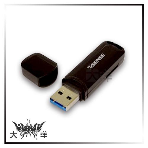 ◤大洋國際電子◢ Esense C2X USB 3.0 SD T-FLASH 讀卡機(黑) SDHC T-FLASH 17-CSX220BK