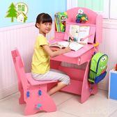 兒童書桌可升降桌椅學習桌套裝多功能小學生小孩寶寶課桌寫字桌臺 js9432【miss洛羽】