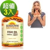 Sundown日落恩賜 高單位精純魚油(200粒x3瓶)組
