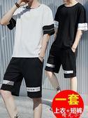 一套短袖男t恤寬鬆夏季潮流休閒男士套裝潮牌搭配帥氣衣服男夏裝  晴光小語