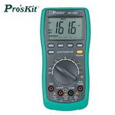 Pro sKit 寶工 MT-1820   3又5/6 USB連線型數位電錶