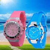 兒童手錶男孩防水電子錶韓版指針中小學生女孩石英錶運動