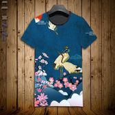 新品男士短袖t恤圓領修身上衣夏季日系內搭網眼男裝半袖潮仙鶴