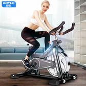 健身車 動感單車家用超靜音健身房運動器材帶音樂室內健身車家庭 Igo阿薩布魯