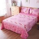 限定款床罩組床單單件160x230公分雙...