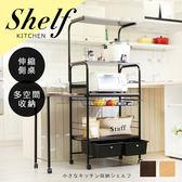 櫥櫃 電器架 附輪四層二抽電器櫃+伸縮側桌(附插座) 廚房收納架 廚房架 微波爐架 餐廚櫃 SH005 澄境