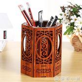 木質筆筒創意時尚辦公用品多功能學生韓國可愛文具實木桌面收納盒 優家小鋪