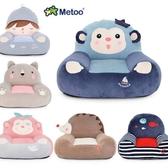寶寶小沙發可愛卡通兒童沙發迷你單人嬰兒懶人椅男孩女孩公主臥室