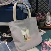 帆布包女側背包手提包袋書包購物休閑包文藝布包【匯美優品】