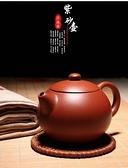 紫砂壺 特價宜興正宗原礦西施手工紫砂壺功夫茶泡茶壺茶具單個大中小 風馳