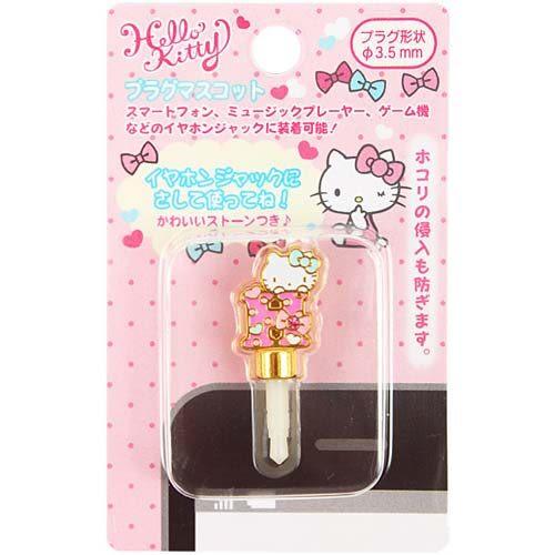 ★funbox生活用品★《Sanrio》HELLO KITTY 專屬密碼系列字母耳機孔栓H_841757