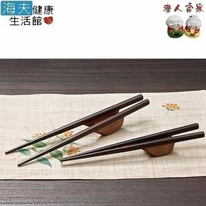【老人當家 海夫】WIND 平衡置放型木筷 日本製大手型