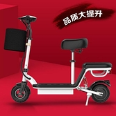 電動滑板車 帶后座迷你電動車折疊小海豚電瓶車小型電動代步車滑板車女男成人 風馳