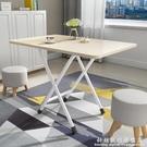 摺疊桌靠邊站餐桌簡易家用吃飯小方桌租房擺攤簡約便攜長方形桌子科炫數位