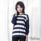 Victoria 前後二面可穿條紋長袖線衫-女-藍底白條/黑底白條