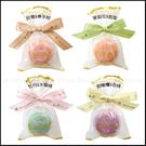 日本進口-馬卡龍造型沐浴鹽(不挑色隨機出貨)-婚禮小物/活動抽獎禮/探房禮/生日禮/伴娘禮/伴郎禮
