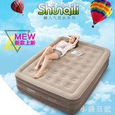 充氣床墊單人雙人家用自動折疊加高加厚氣墊床便攜帶陪護床午休床 js8532『小美日記』