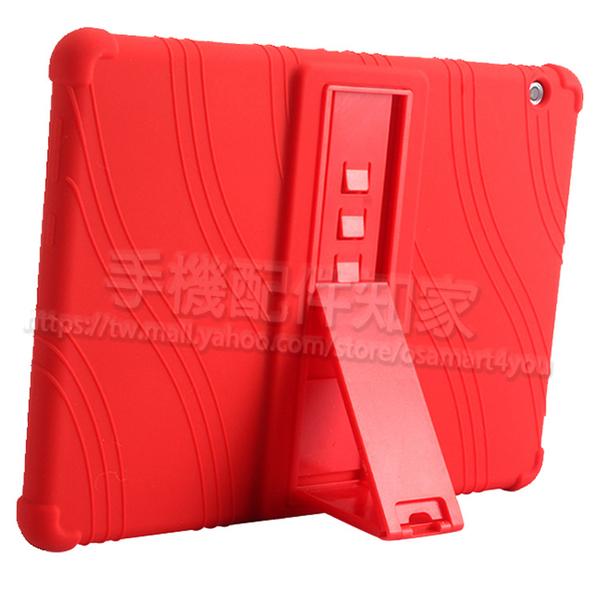 【四角強化】華為 HUAWEI MediaPad T3 10 AGS-L03 9.6吋 支架防摔軟套/二段可立式/矽膠保護套-ZW