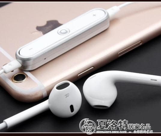 藍芽耳機 無線藍芽耳機雙耳運動入耳塞式oppo華為vivo小米蘋果安卓手機通用夏洛特