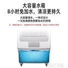 夏新空調扇冷風機家用加水型冷風扇制冷器小型商用工業水冷空調 ATF 電壓:220v