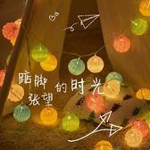 led彩燈閃燈串燈滿天星星新年過年少女心房間布置宿舍裝飾燈wy【快速出貨八折優惠】