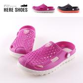 [Here Shoes]涼拖鞋- 舒適透氣 洞洞鞋面 半包拖鞋 撞色夏日海灘涼拖鞋 海灘鞋-AN777