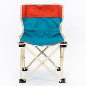 艾利輕便型折疊椅 型號YC-1023-B 附背袋套