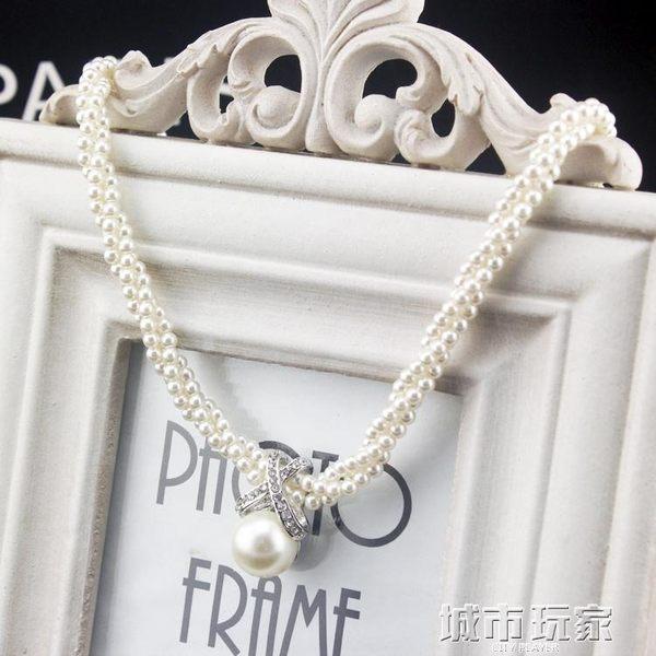 項鍊女短款韓國時尚多層珍珠鎖骨頸鍊韓版新款氣質百搭掛鍊配飾品  下標免運