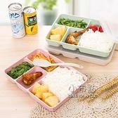 日式密封分格飯盒可微波爐加熱小學生便當盒分隔兒童餐盤秸稈 全館免運