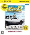 PS3 頭文字D (可連線版) -日文純日BEST版- Initial D Extreme Stage
