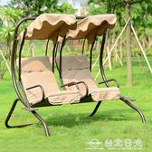 秋千戶外搖椅藤椅鐵藝雙人成人吊椅室外花園搖籃椅陽台秋千 igo 台北日光